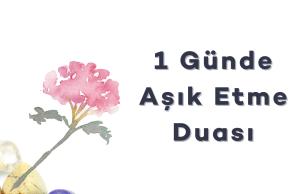 1 Gunde Asik Etme Duasi 300x194 - Anasayfa