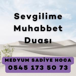 Sevgilime Muhabbet Duasi 300x300 - Sevgilime Muhabbet Duası