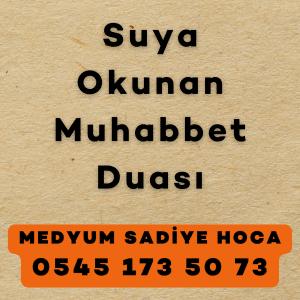 Suya Okunan Muhabbet Duasi 300x300 - Suya Okunan Muhabbet Duası